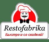 Рестофабрика